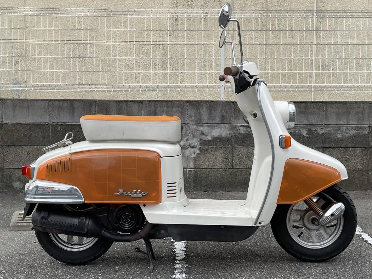 「【大阪市】AF52 ジュリオ スケルトン外装 レトロ可愛い珍車 メンテナンス済み」の画像1