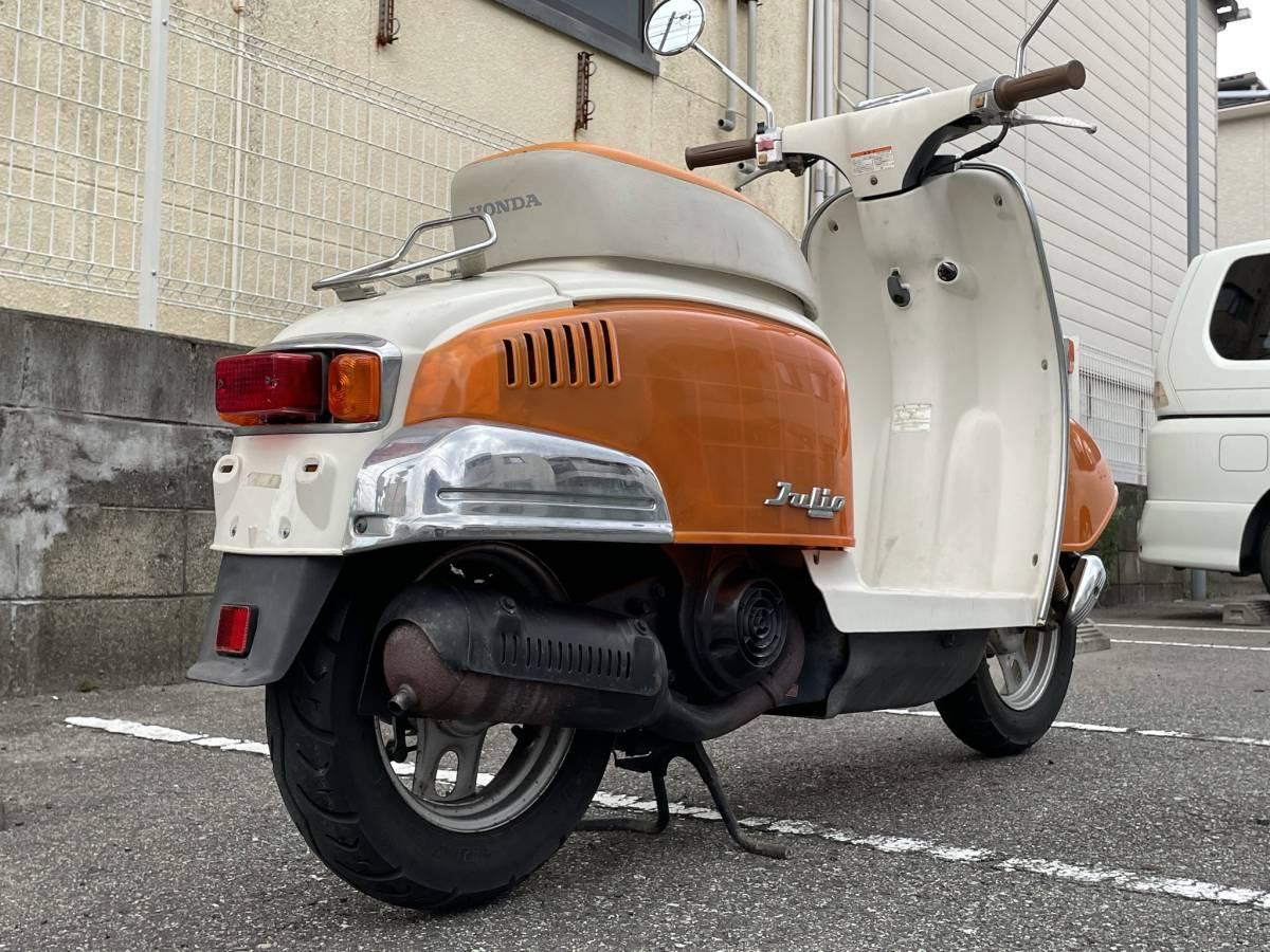「【大阪市】AF52 ジュリオ スケルトン外装 レトロ可愛い珍車 メンテナンス済み」の画像3