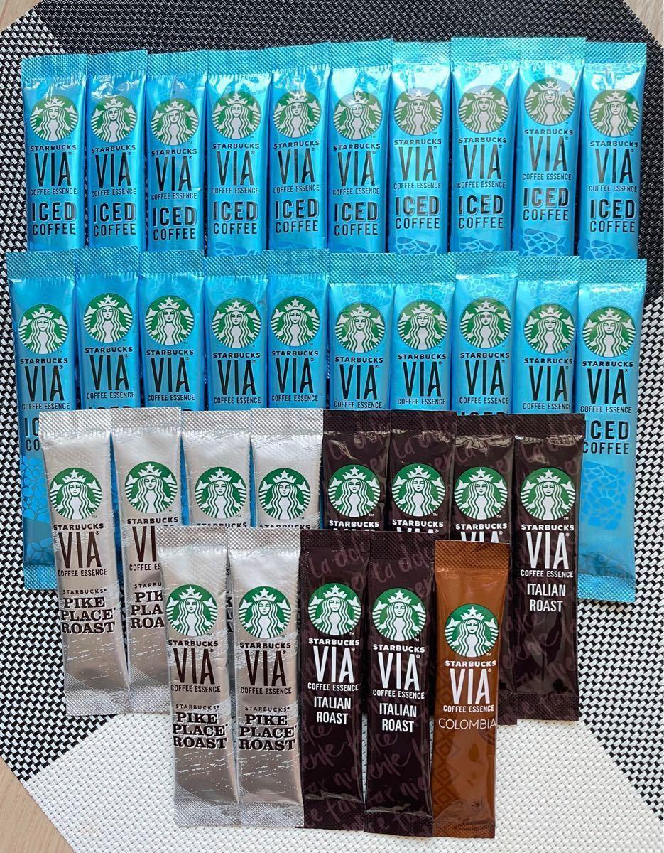 スターバックス VIA 33本 おまけ付き STARBUCKS アイスコーヒー パイクプレイス イタリアンロースト