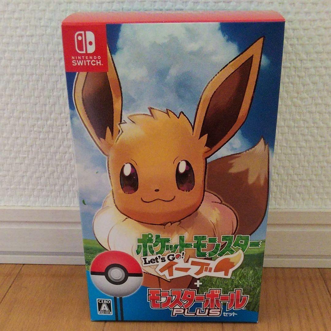 ポケットモンスター Let's Go! イーブイ モンスターボール Plusセット Nintendo Switch