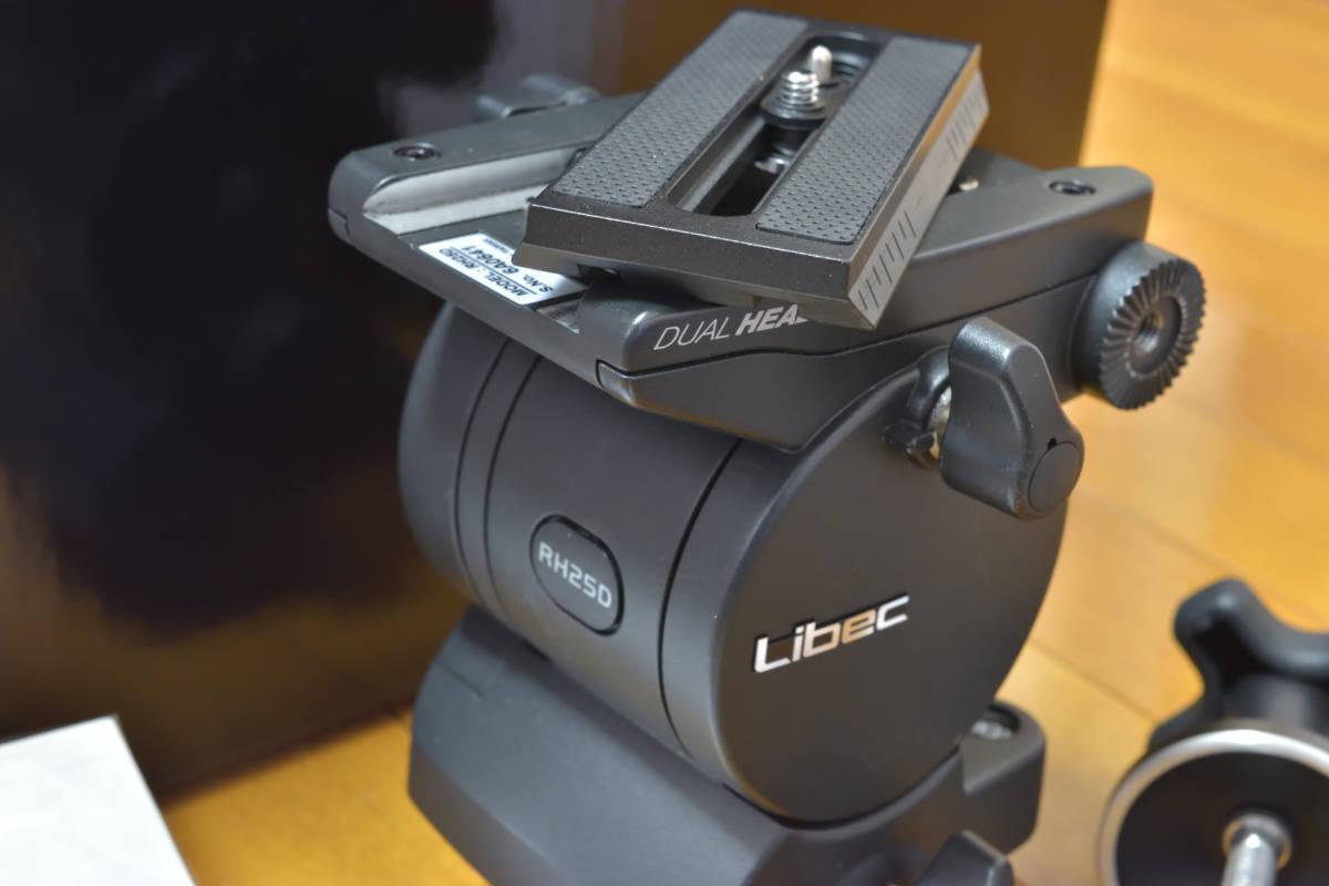 Libec(リーベック)ビデオカメラ用雲台、RH25D_画像2