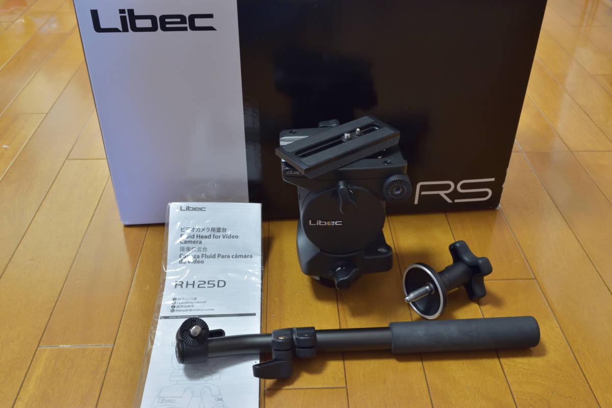 Libec(リーベック)ビデオカメラ用雲台、RH25D_画像1
