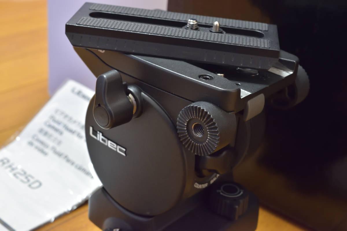 Libec(リーベック)ビデオカメラ用雲台、RH25D_画像3