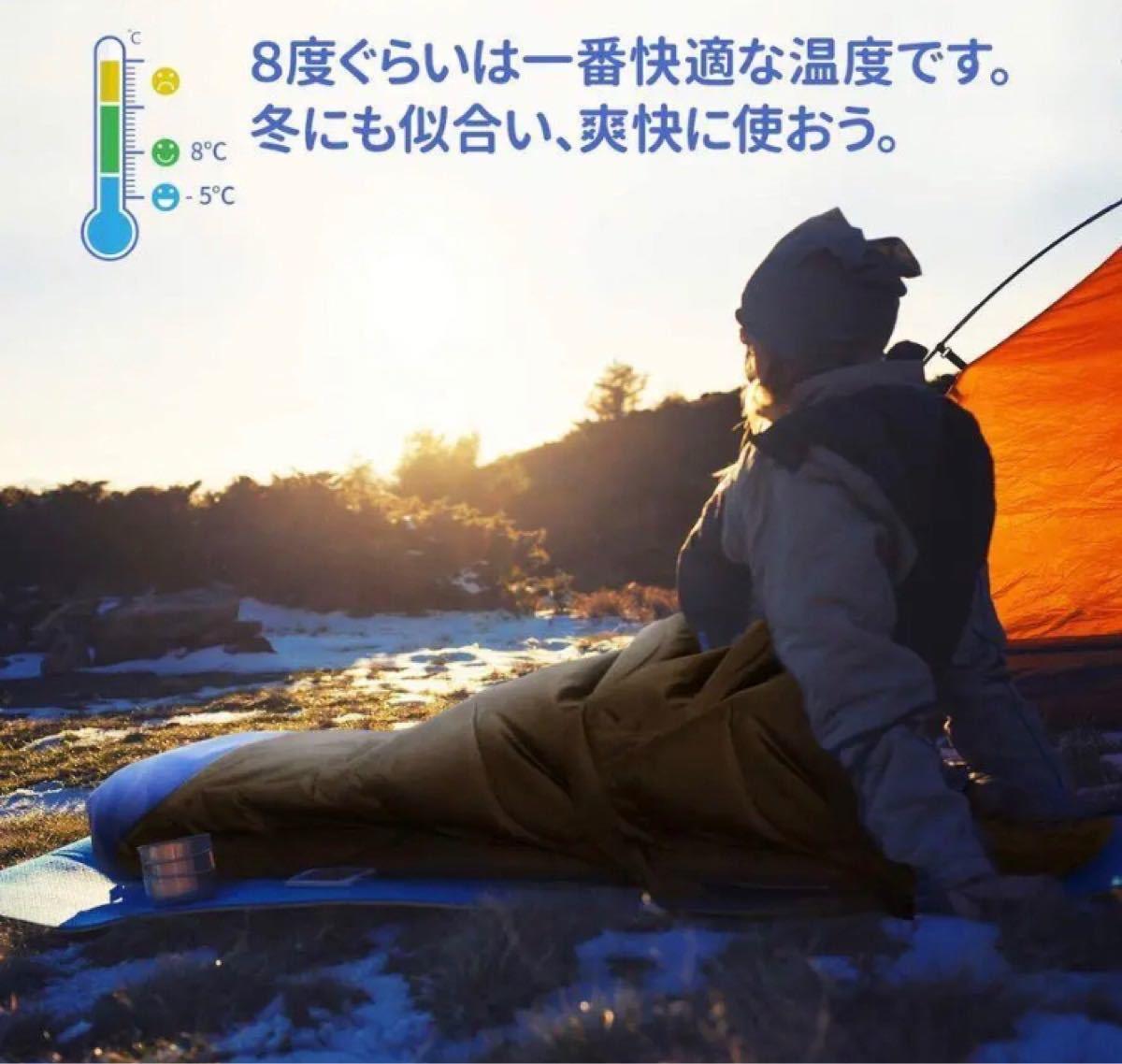 寝袋 シュラフ 封筒型 キャンプ アウトドア コンパクト シュラフ 寝袋 登山 防災グッズ 災害時 寝袋シュラフ スリーピング