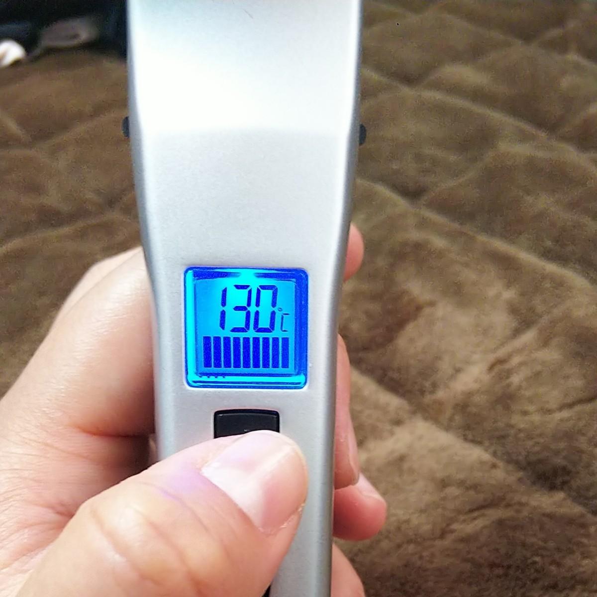 ストレートアイロン  130℃