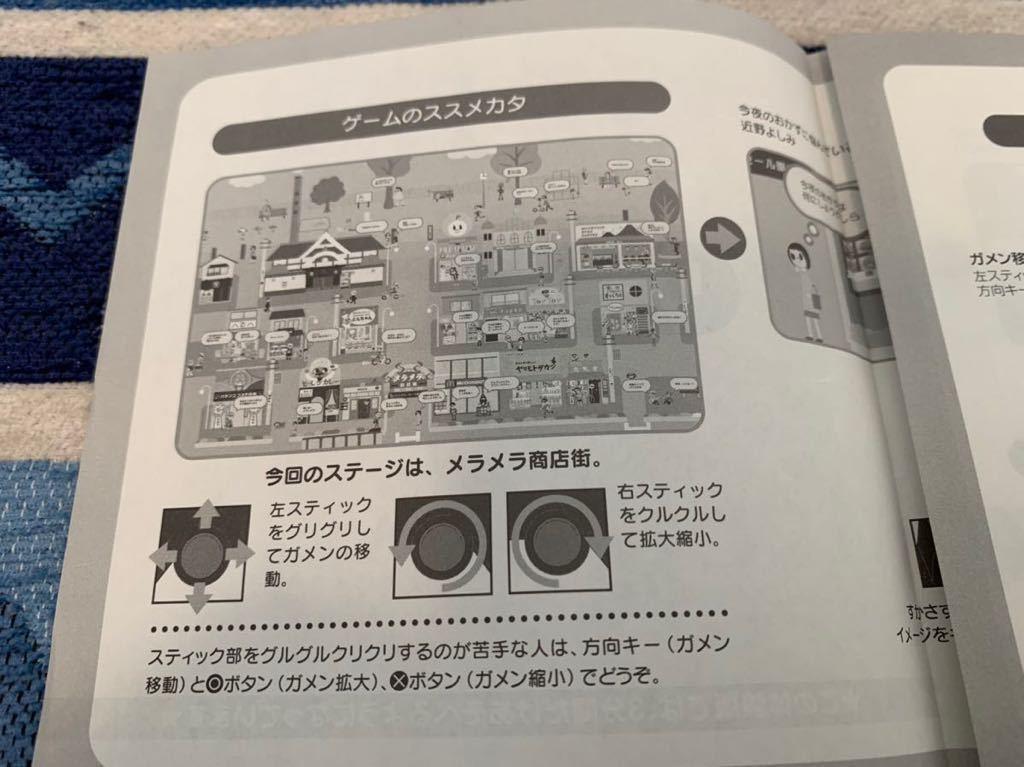 PS2体験版ソフト リモココロン 体験版 非売品 送料込み プレイステーション PlayStation DEMO DISC ソニー SONY
