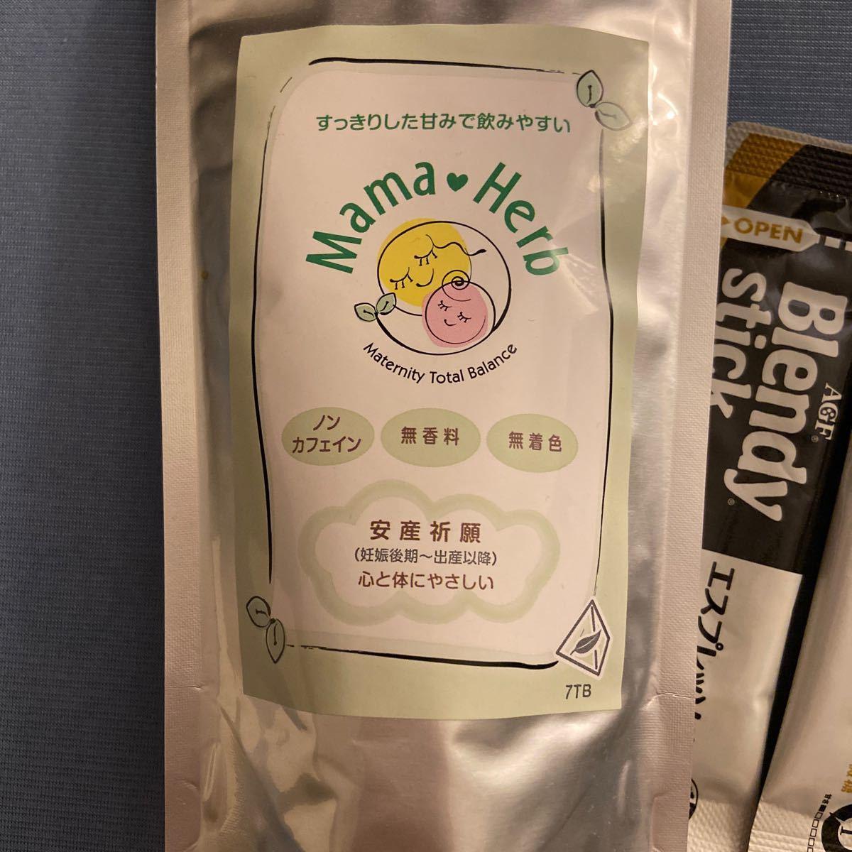 コーヒーコレクション ミックス スティックコーヒー ネスカフェゴールドブレンド