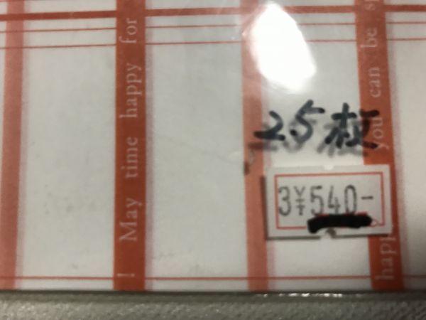 小さなお品物の包み紙 25枚 包装紙 ラッピングペーパー 模造紙 片艶クラフト紙 片面ツヤ加工 約20×11㎝ _画像6