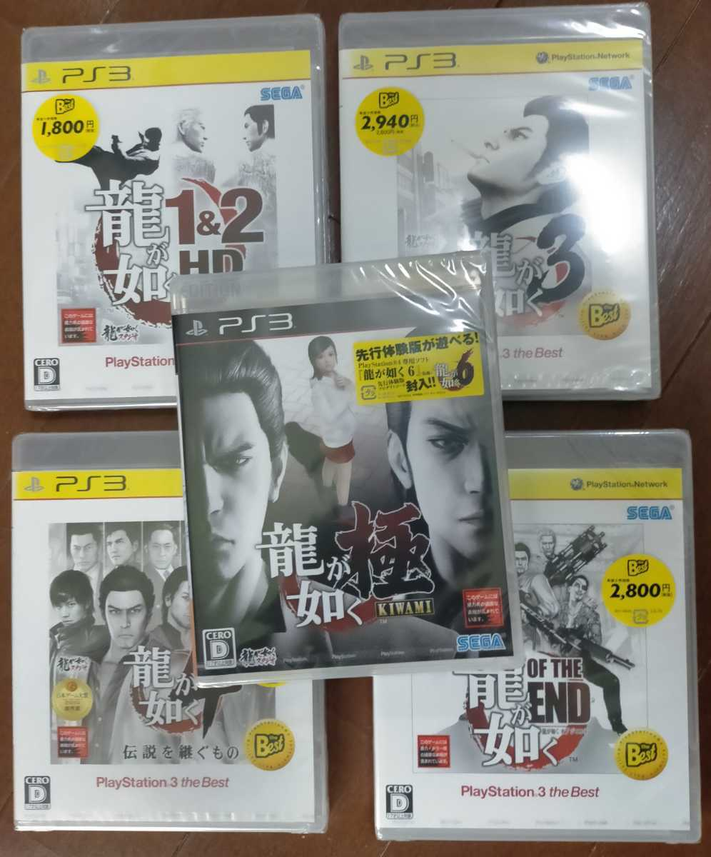 PS3ソフト/龍が如く/5本セット/龍が如く極/龍が如くOF THE END/龍が如く1&2EDITION/龍が如く3/龍が如く4