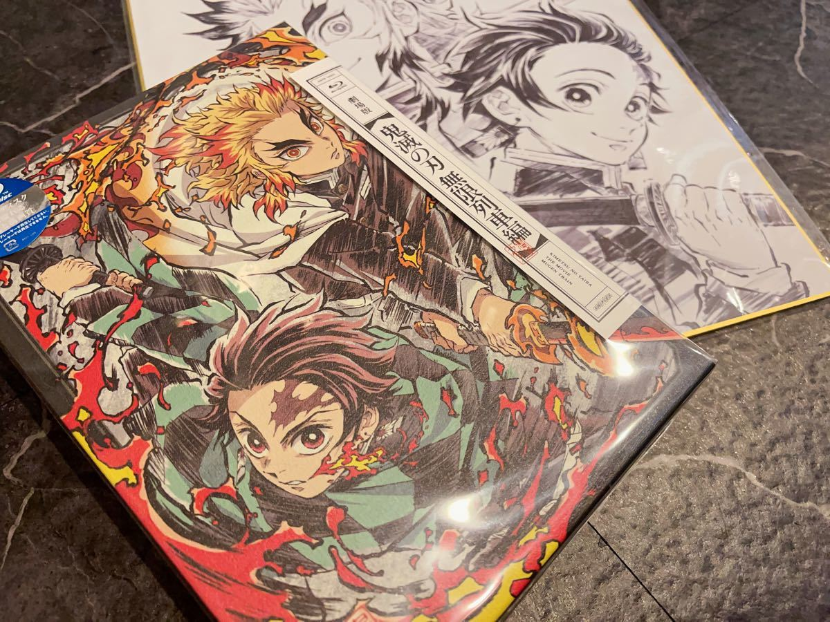 劇場版 鬼滅の刃 無限列車編 完全生産限定版 Blu-ray 色紙付