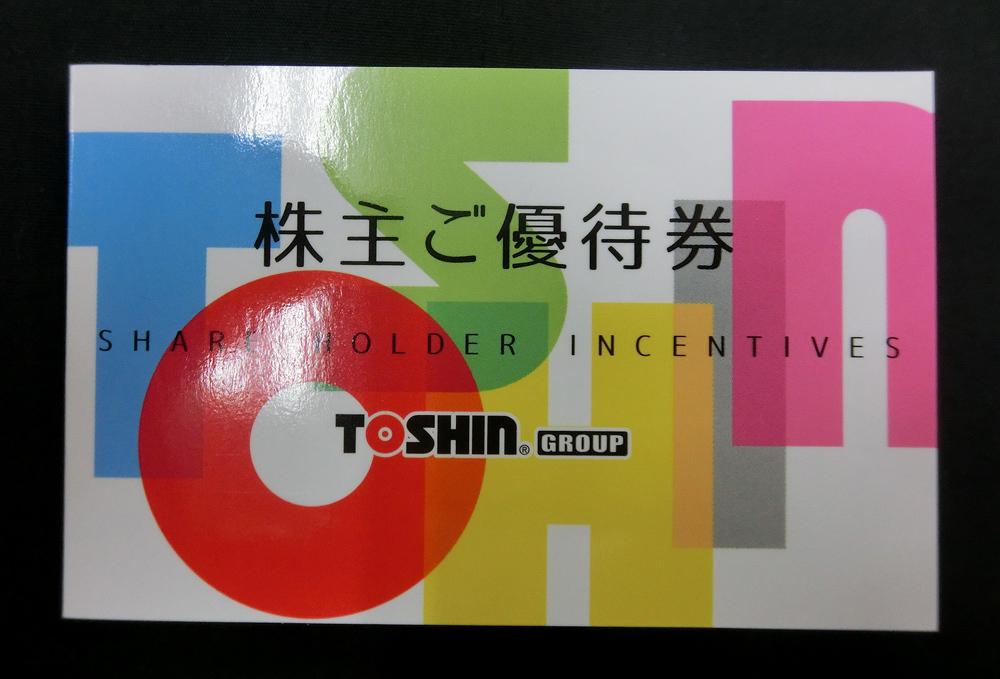 ◆トーシン 株主優待券 (ゴルフ平日1ラウンド×2枚)_画像1
