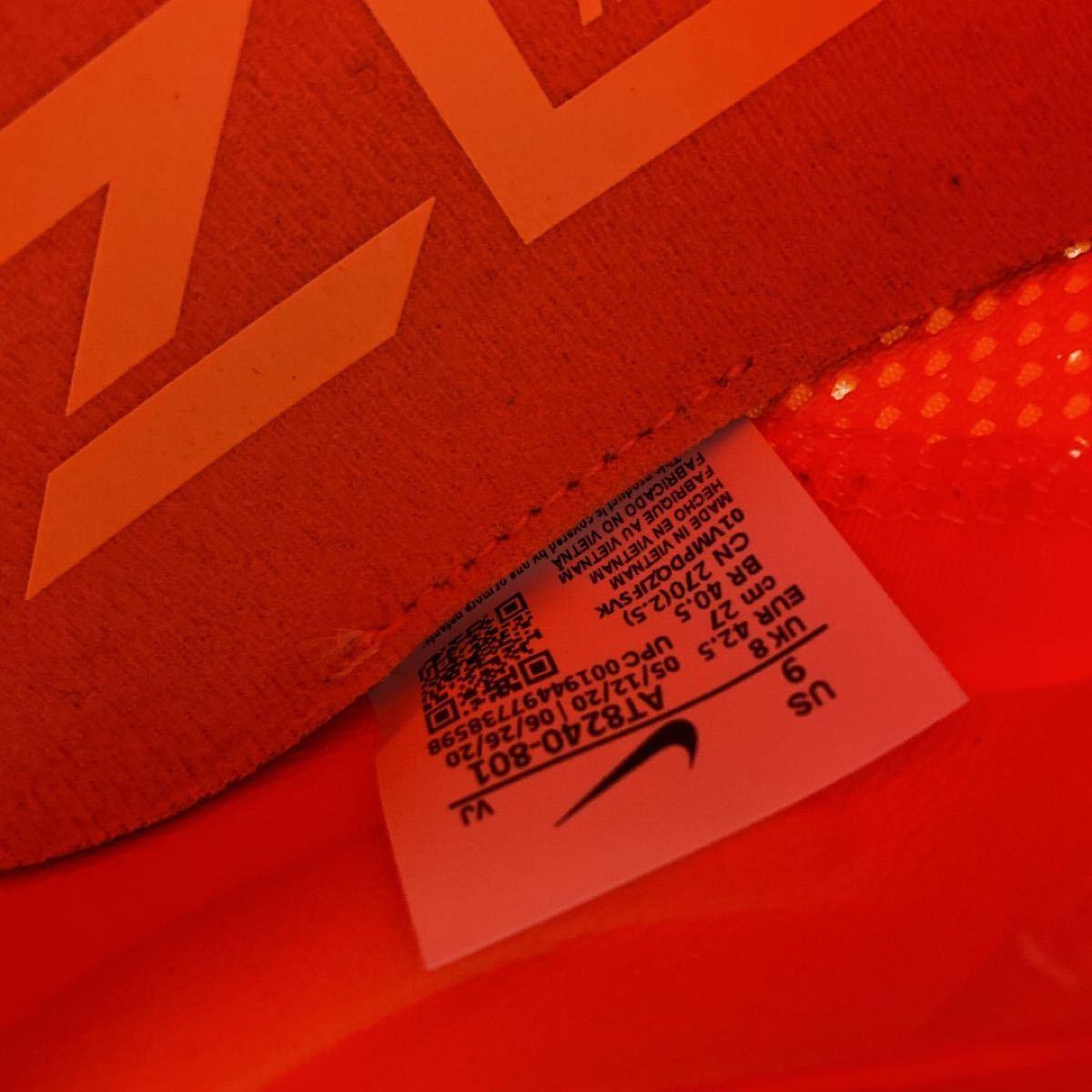 NIKE ZOOM FLY 3 ランニングシューズ ローカットスニーカー 27cm ORN