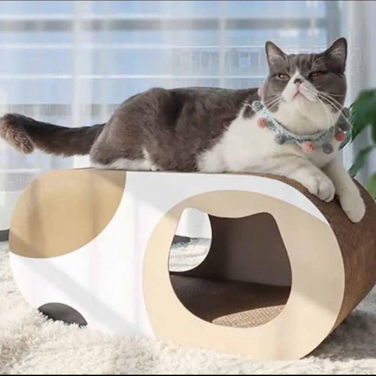 猫爪とぎ トンネルversion