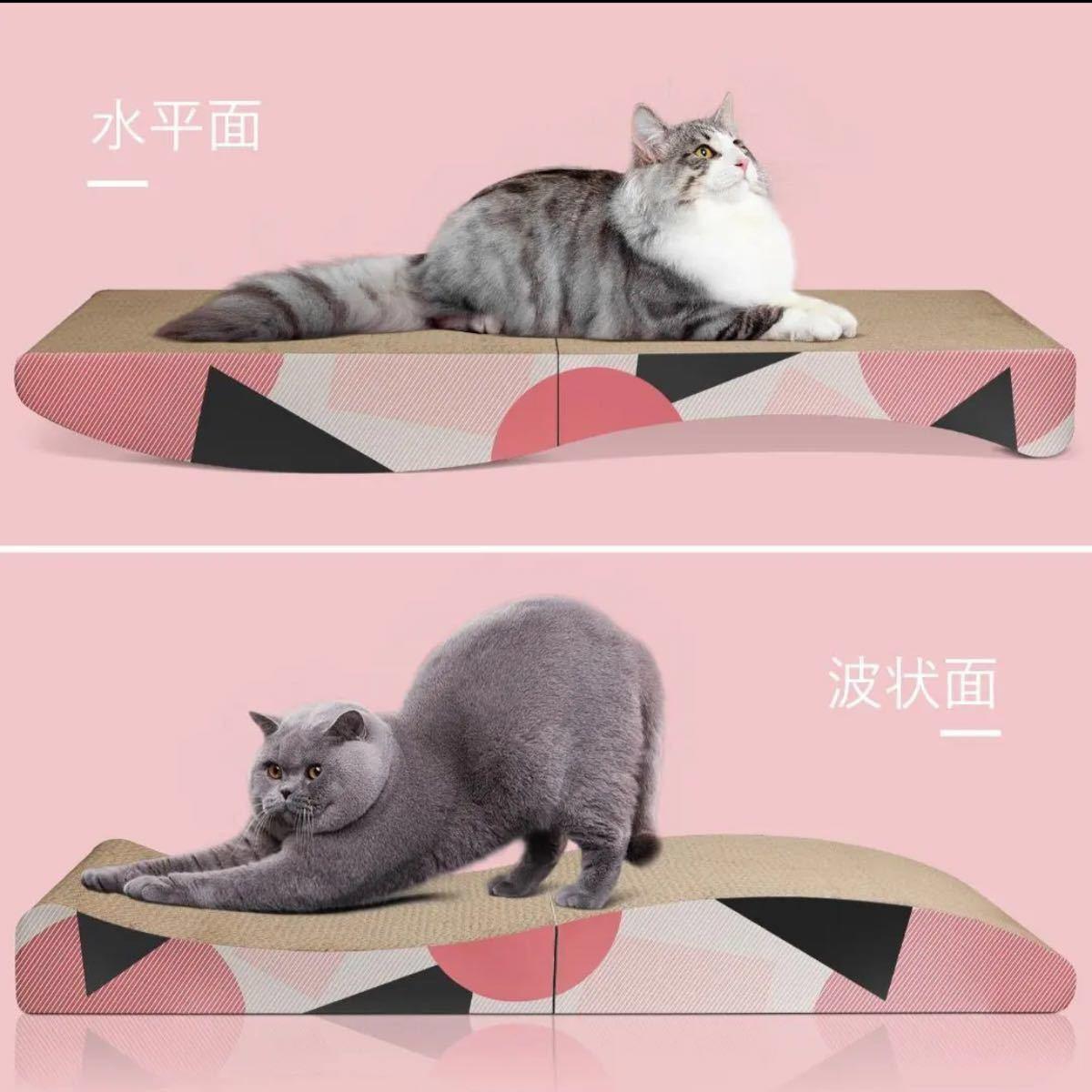 猫爪とぎ折り畳めちゃうversion