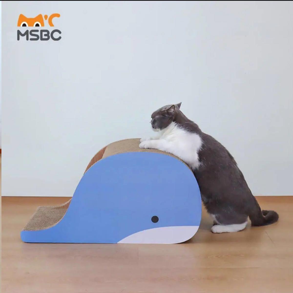 猫爪とぎ クジラハウスversion