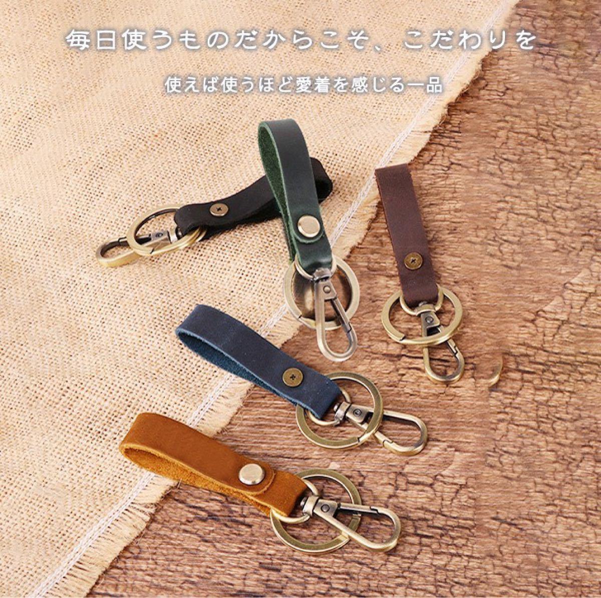 キーホルダー レザーベルト 本革 キーリング ループベルト鍵 カギ ベルトタイプ ヌメ革 皮 落下防止 お揃い おしゃれ 革小物