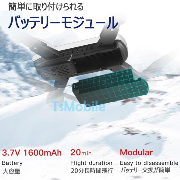 ドローン 4K高画質カメラ付き D700 小型 スマホ操作 200g以下 航空法規制外 初心者向け 操作簡単 20分連続飛行