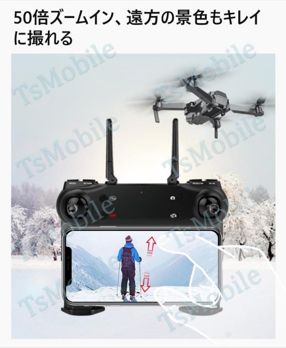 ドローン SG107 4Kカメラ付き  mini ミニ小型 ラジコン スマホ操作 200g以下 航空法規制外 初心者入門機