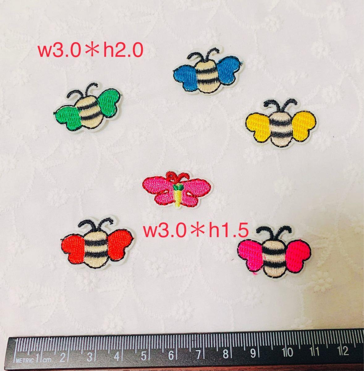 蜂ワッペン 6枚 アイロンワッペン 刺繍ワッペン ハンドメイド用