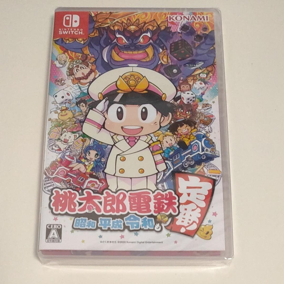 桃太郎電鉄 ~昭和 平成 令和も定番! ~ 新品未開 Nintendo Switch