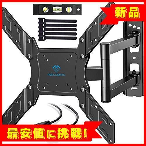 【赤字残1】 LCD 耐荷重45kg LED 23-55インチ対応 液晶テレビ用 アーム式 前後、左右、上下多角度調節可能 テレビ壁掛け金具 頑丈な金属_画像1