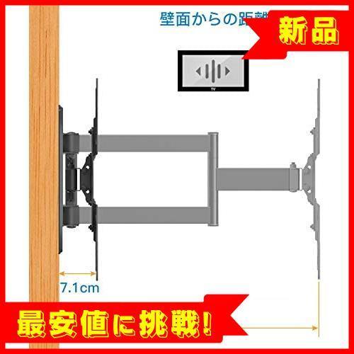 【赤字残1】 LCD 耐荷重45kg LED 23-55インチ対応 液晶テレビ用 アーム式 前後、左右、上下多角度調節可能 テレビ壁掛け金具 頑丈な金属_画像6