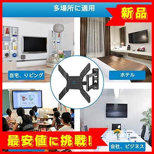 【赤字残1】 LCD 耐荷重45kg LED 23-55インチ対応 液晶テレビ用 アーム式 前後、左右、上下多角度調節可能 テレビ壁掛け金具 頑丈な金属_画像7