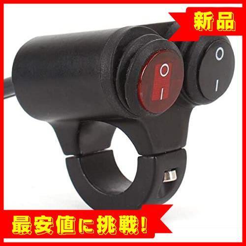 【赤字残1】 ヘッドライトフォグスポットライトON/OFFスイッチ 防水 12V 22mmハンドルバーオートバイ用 赤色インジケータライト_画像4
