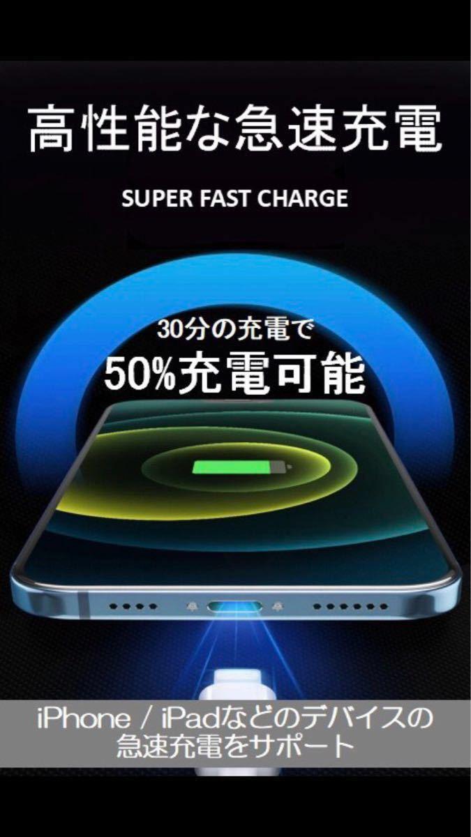 iPhone ライトニングケーブル 充電 1m 2本 送料無料 Type-Cケーブル タイプC 急速充電 保証 安い データ通信