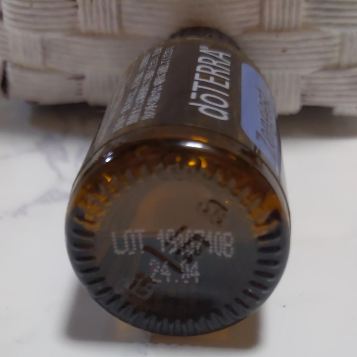 doTERRA ドテラ エッセンシャルオイル アロマオイル ゼンジェスト 15mL