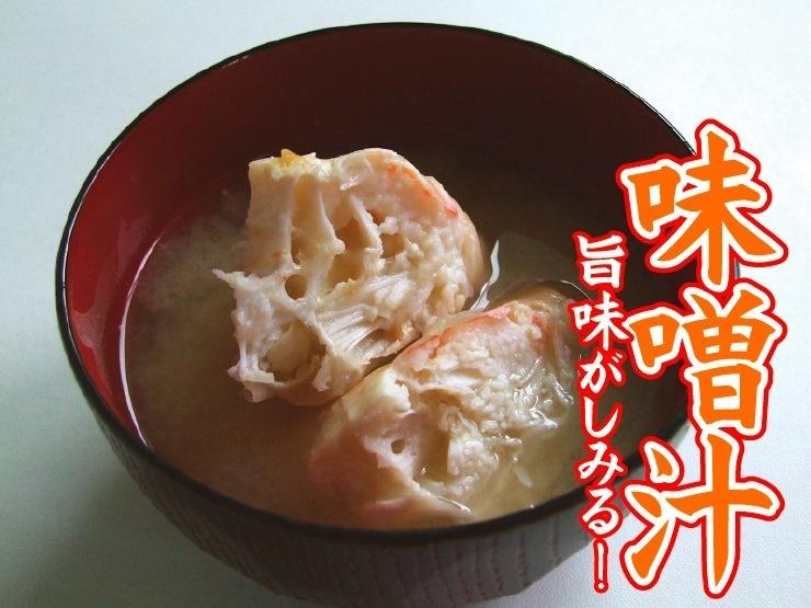 【1円~即決】生冷凍ズワイガニ「肩肉」1kg(15-30個程度)[訳あり]ずわいカニかにちらし寿司_画像3