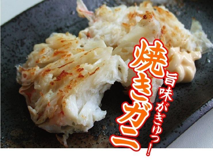 【1円~即決】生冷凍ズワイガニ「肩肉」1kg(15-30個程度)[訳あり]ずわいカニかにちらし寿司_画像4