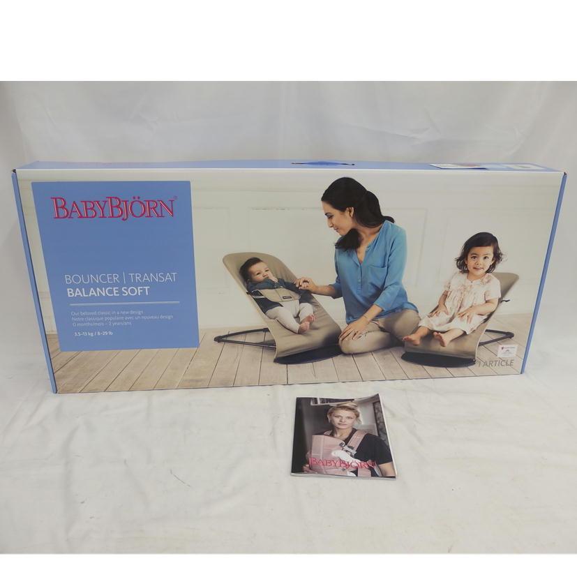 1円【美品】BABYBJORN ベビービョルン/ バウンザー メッシュ/82_画像1