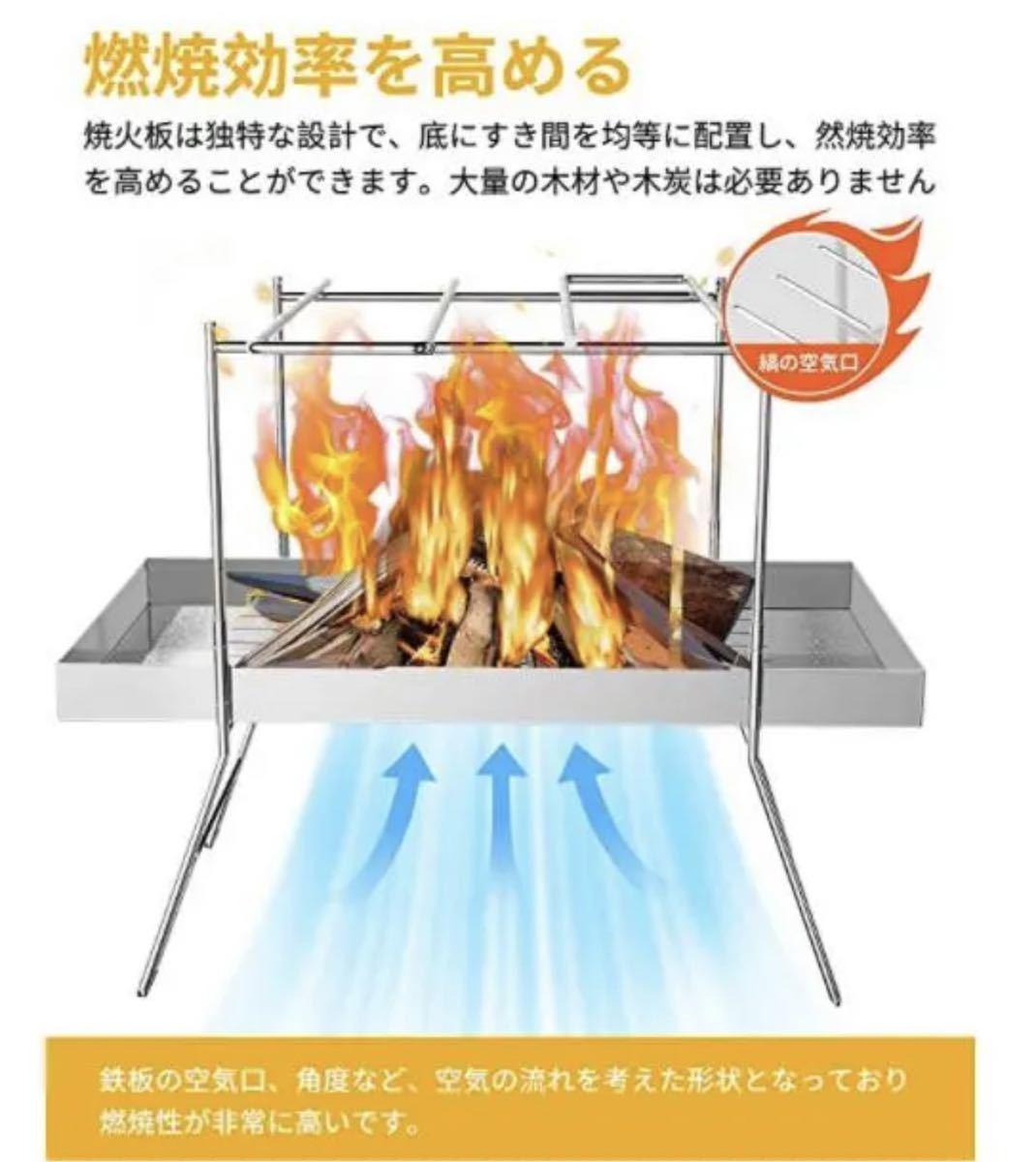 焚火台・BBQコンロキャンプ コンパクト 超軽量 折り畳み式