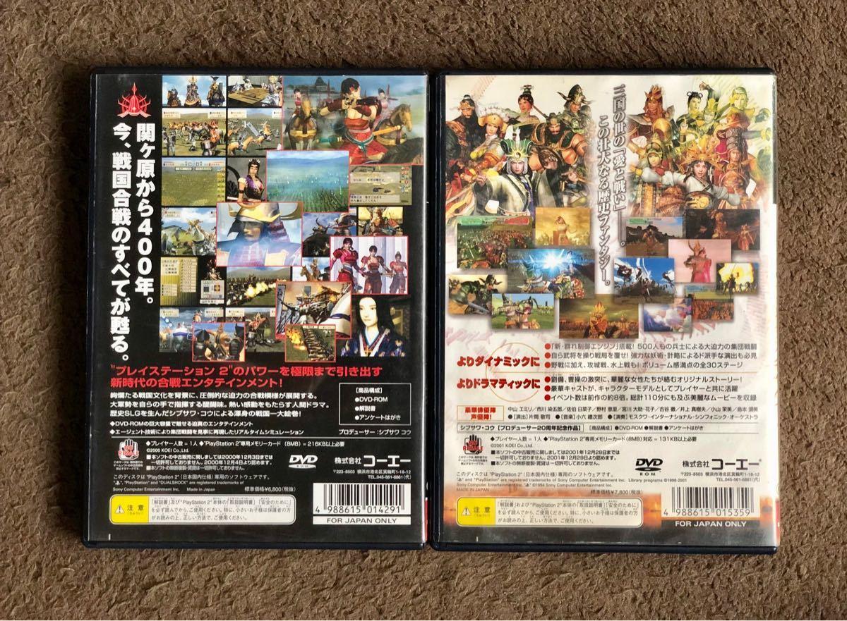 PS2 2本 決戦 / 決戦2 プレイステーション2 ソフト【箱説有・簡易清掃済・動作確認済】