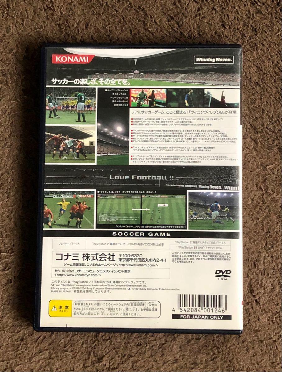 PS2 ウイニングイレブン8 プレイステーション2 ソフト【箱説有・簡易清掃済・動作確認済】