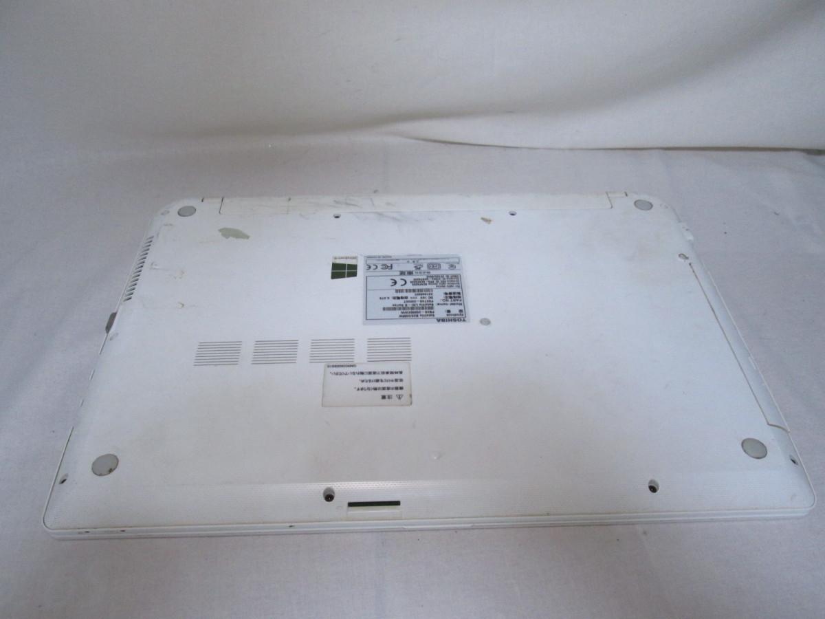 東芝 dynabook Satellite B35/35MW Core i5 4210U 1.7GHz 4GB 500GB 15.6インチ DVD作成 Win10 64bit Office USB3.0 Wi-Fi HDMI [79869]_画像7