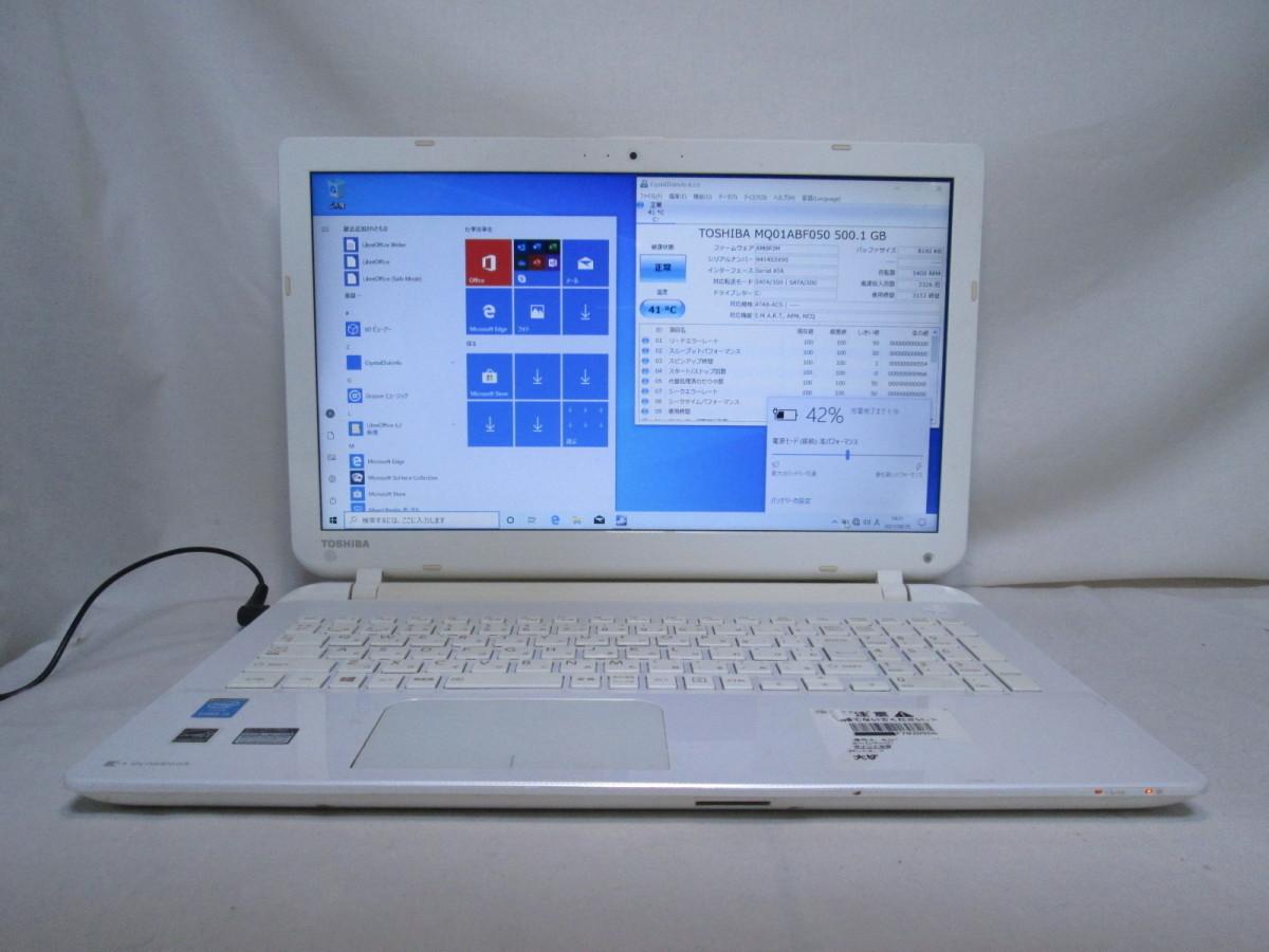 東芝 dynabook Satellite B35/35MW Core i5 4210U 1.7GHz 4GB 500GB 15.6インチ DVD作成 Win10 64bit Office USB3.0 Wi-Fi HDMI [79869]_画像1