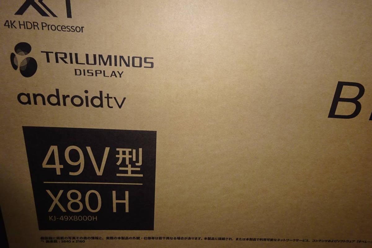 新品保証付ソニー SONY KJ-49X8000H [BRAVIA(ブラビア) 49V型 地上・BS・110度CSデジタル液晶テレビ 4K_画像1