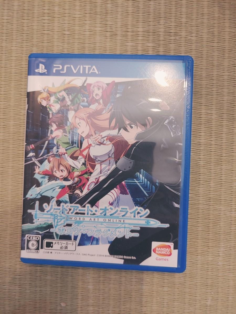 PS Vita VITA ソードアート・オンラインホロウ・フラグメント