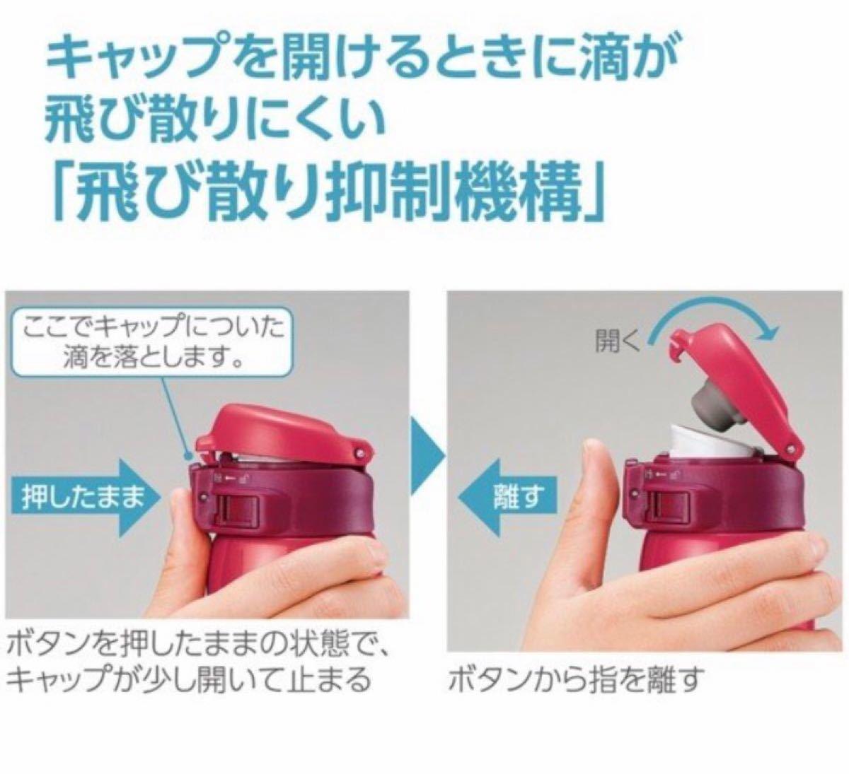 象印 ステンレスマグ マグボトル 480ml 保温・保冷両用 水筒 0.48L ガーネットレッド ZOJIRUSHI