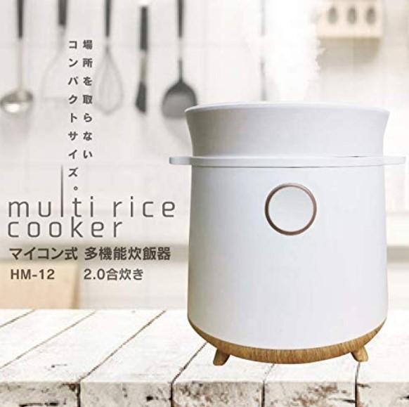 マイコン式 多機能炊飯器 2合炊き (白)