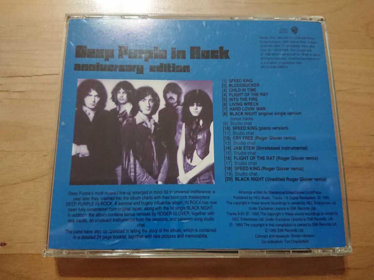 ★ディープ・パープル Deep Purple ★ディープ・パープル・イン・ロック Deep Purple in Rock Anniversary Edition ★CD ★中古品