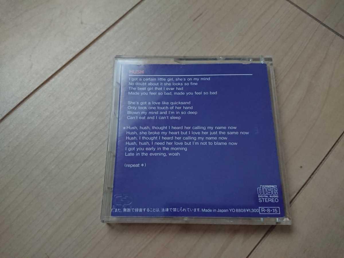 ★ディープ・パープル Deep Purple ★ハッシュ Shades of Deep Purple ★8センチCD ★国内盤 ★中古品
