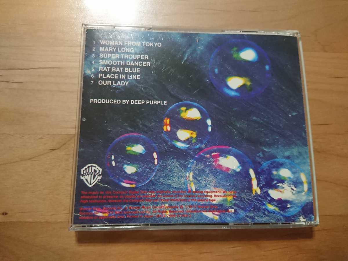 ★ディープ・パープル Deep Purple ★紫の肖像 Who do We think We are ★CD ★中古品
