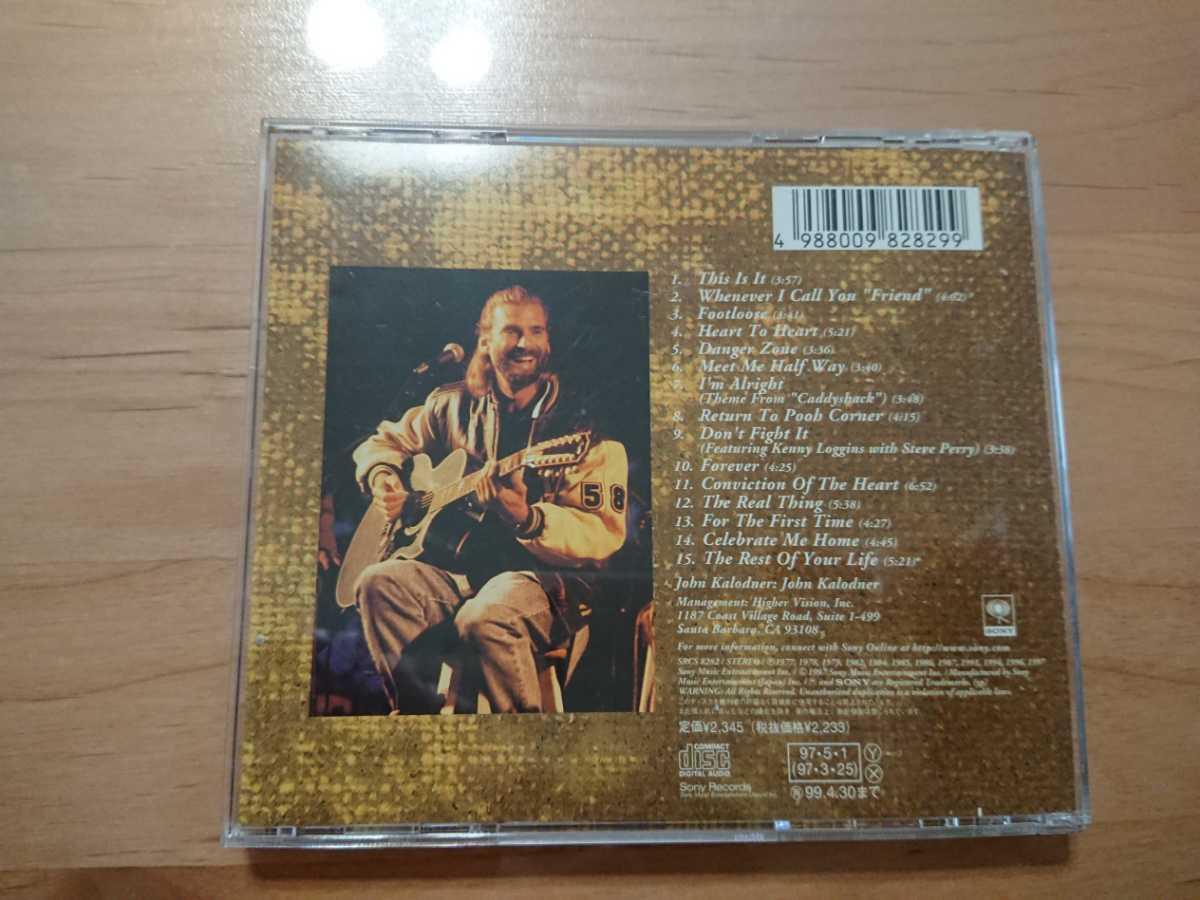 ★ケニー・ロギンス Kenny Loggins ★グレイテスト・ヒッツ The Greatest Hits of ★CD ★国内盤 ★ケースキズあり ★中古品