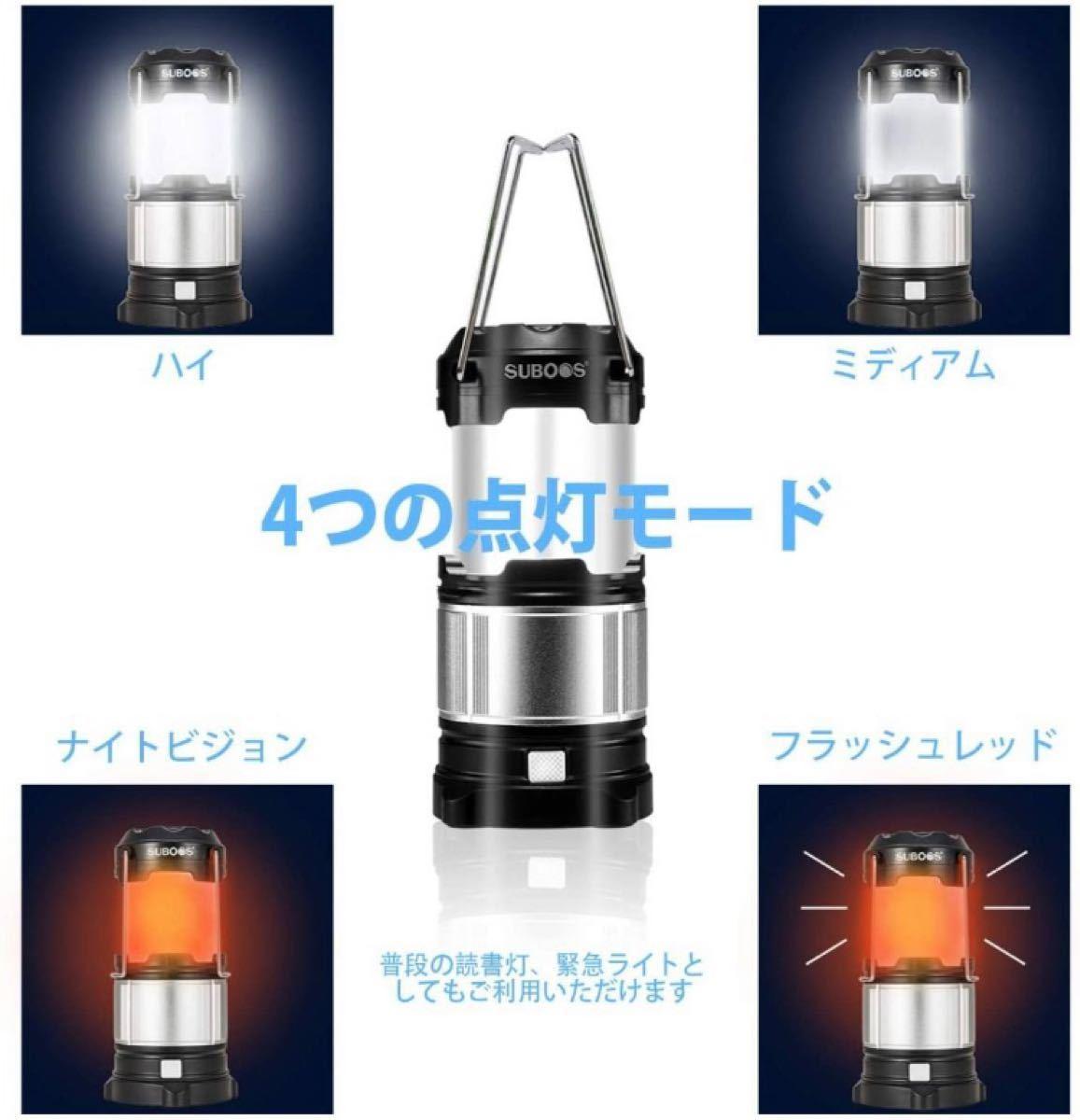 LEDランタン USB充電式 防水IPX5 アウトドア キャンプ キャンプランタン 懐中電灯
