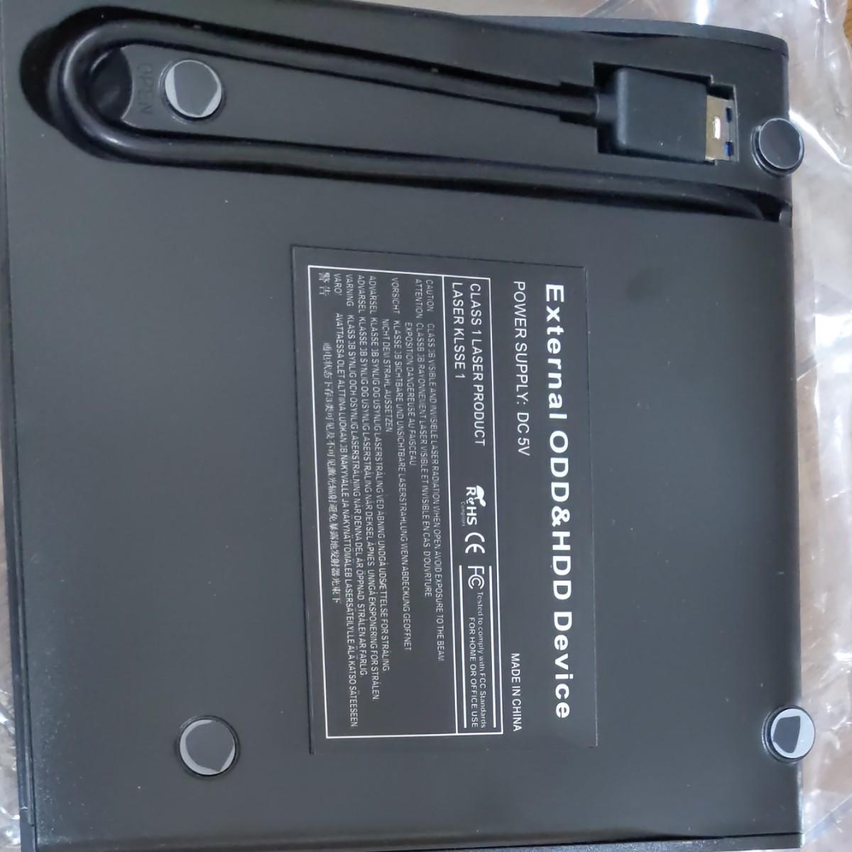 USB3.0外付けDVD ドライブ ブラック CD DVD 読み込みと書き込み対応 ポータブル スリ厶SOTOUSBH-BK