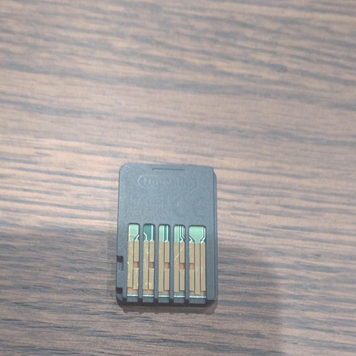 ソフトのみ スプラトゥーン2 ニンテンドースイッチ Nintendo Switch Splatoon2