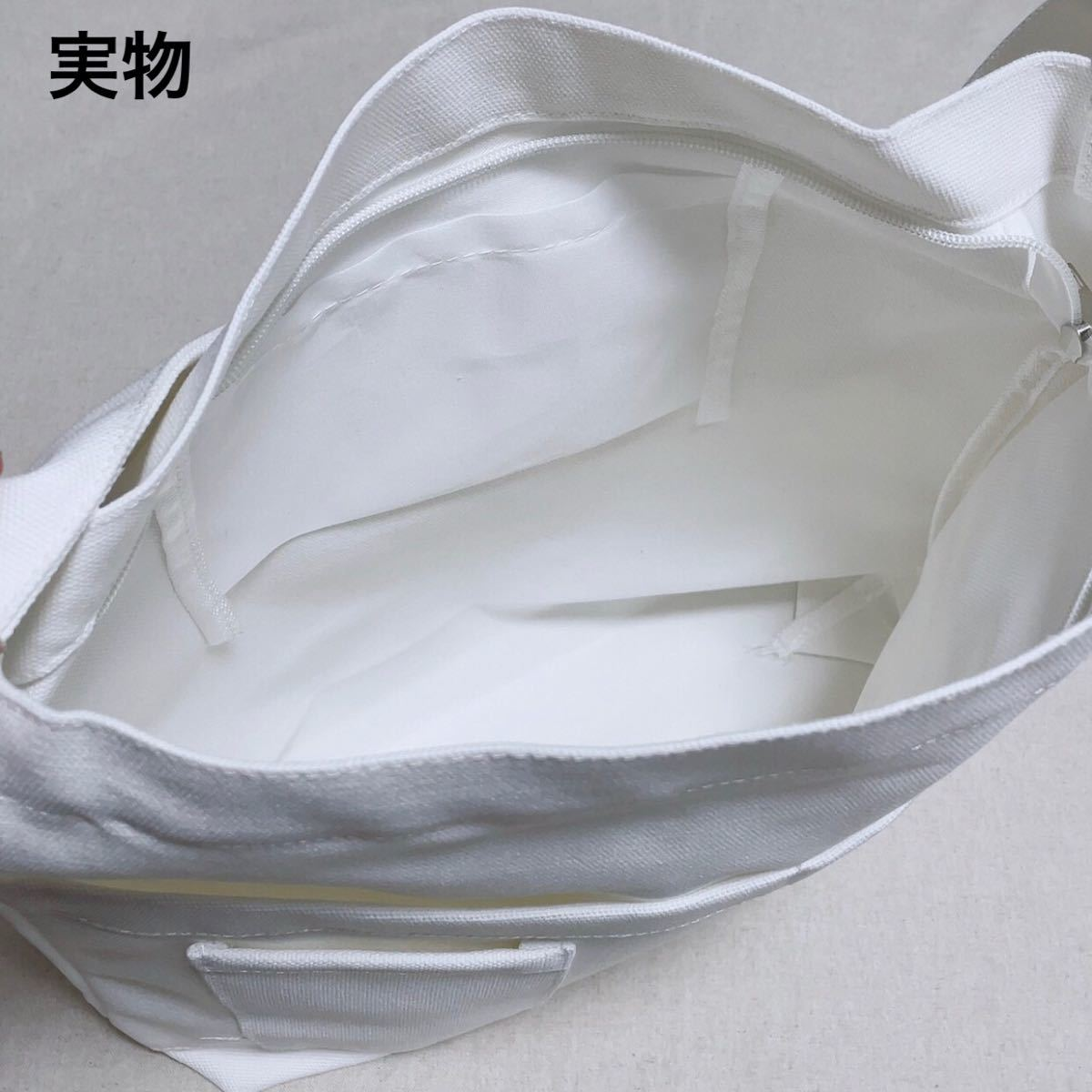 トートバッグ ショルダーバッグ 2way キャンバスバッグ 肩掛け A4サイズ ポケットファスナー ホワイト 白 ユニセックス